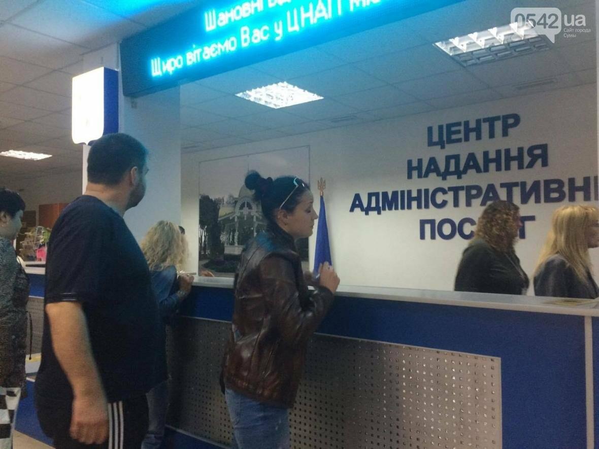 В Сумах открыли еще одно отделение, где можно оформить загранпаспорт и ID-карту, фото-2