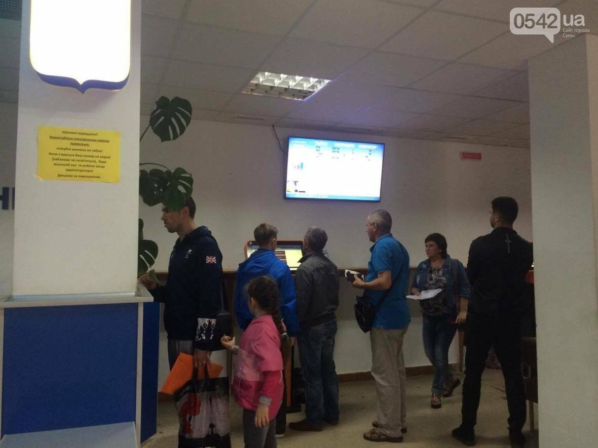 В Сумах открыли еще одно отделение, где можно оформить загранпаспорт и ID-карту, фото-4