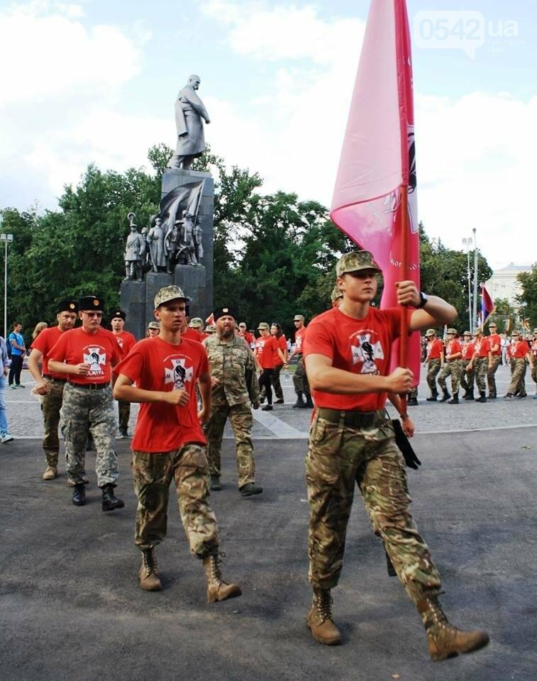 Школьники из Сумщины отличились на всеукраинском этапе конкурса «Сокол» («Джура»), фото-1