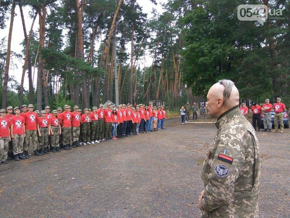 Школьники из Сумщины отличились на всеукраинском этапе конкурса «Сокол» («Джура»), фото-2