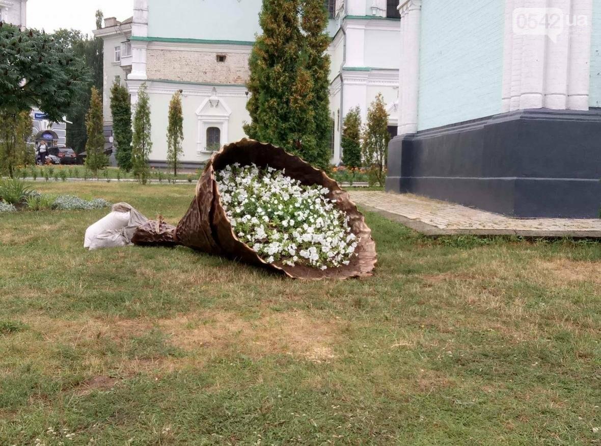 В Сумах появилась оригинальная цветочная композиция «Букет невесты», фото-6