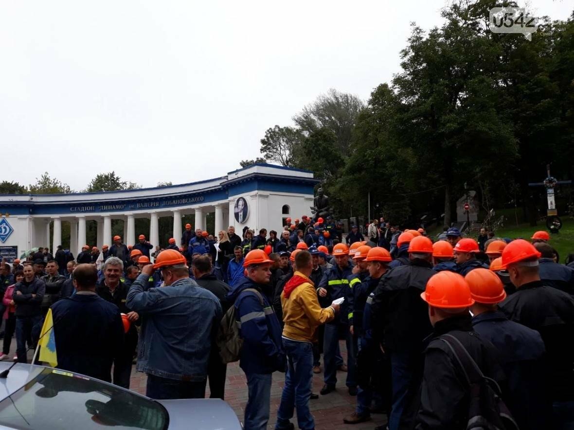 Нефтяники Сумщины съехались в Киев на пикет против закрытия месторождений нефти и газа, фото-1