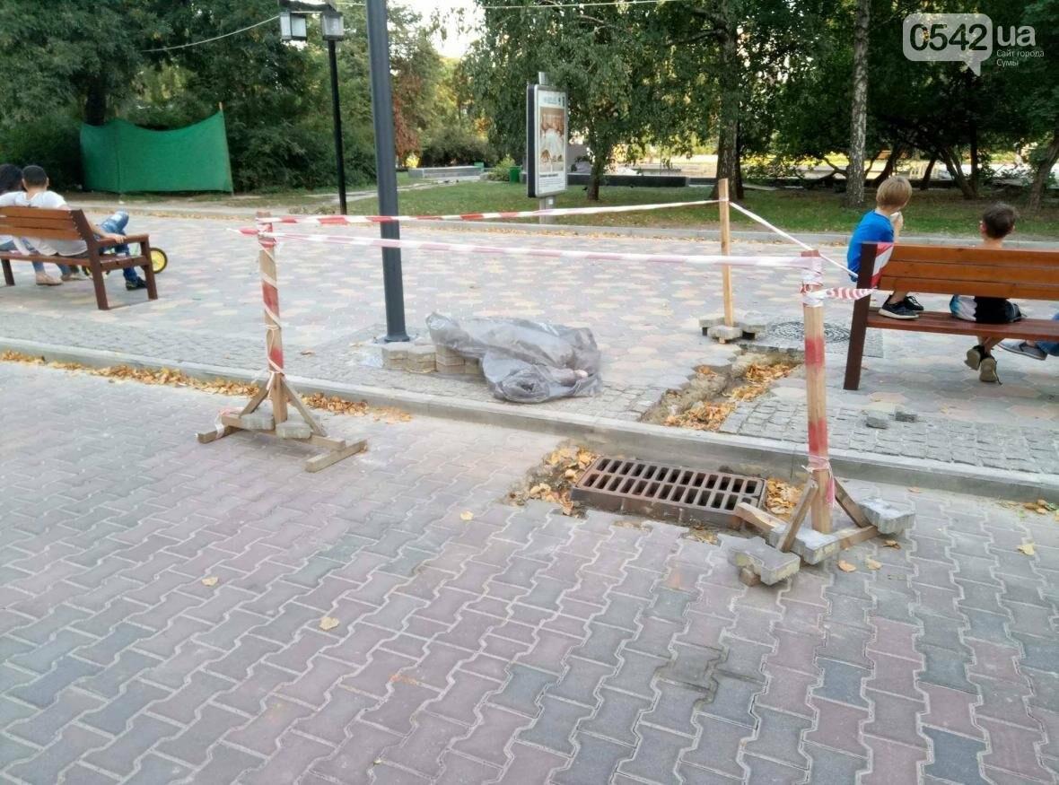 В Сумах приступили к обустройству ливневой канализации на Театральной площади, фото-1