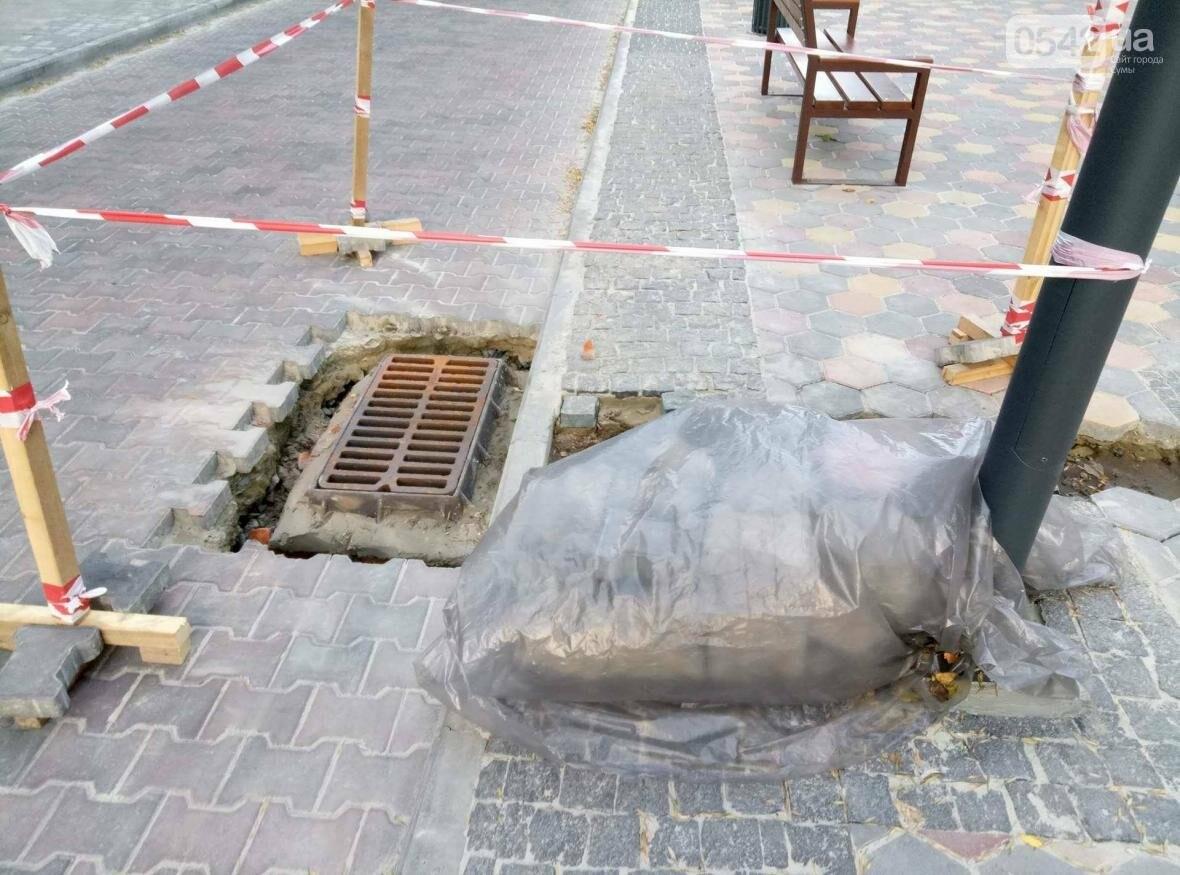 В Сумах приступили к обустройству ливневой канализации на Театральной площади, фото-2