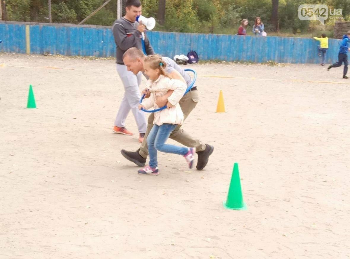В Сумах возрождали традиции семейных игр, фото-4