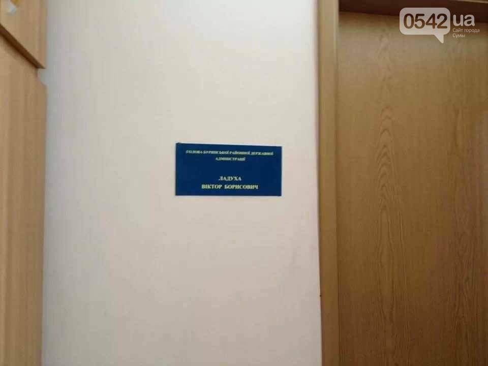 Беспредел Сумского областного депутата не знает границ, фото-3