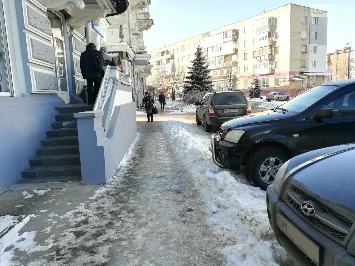 В Сумах за неочищенные тротуары оштрафовали 14 предпринимателей, фото-5