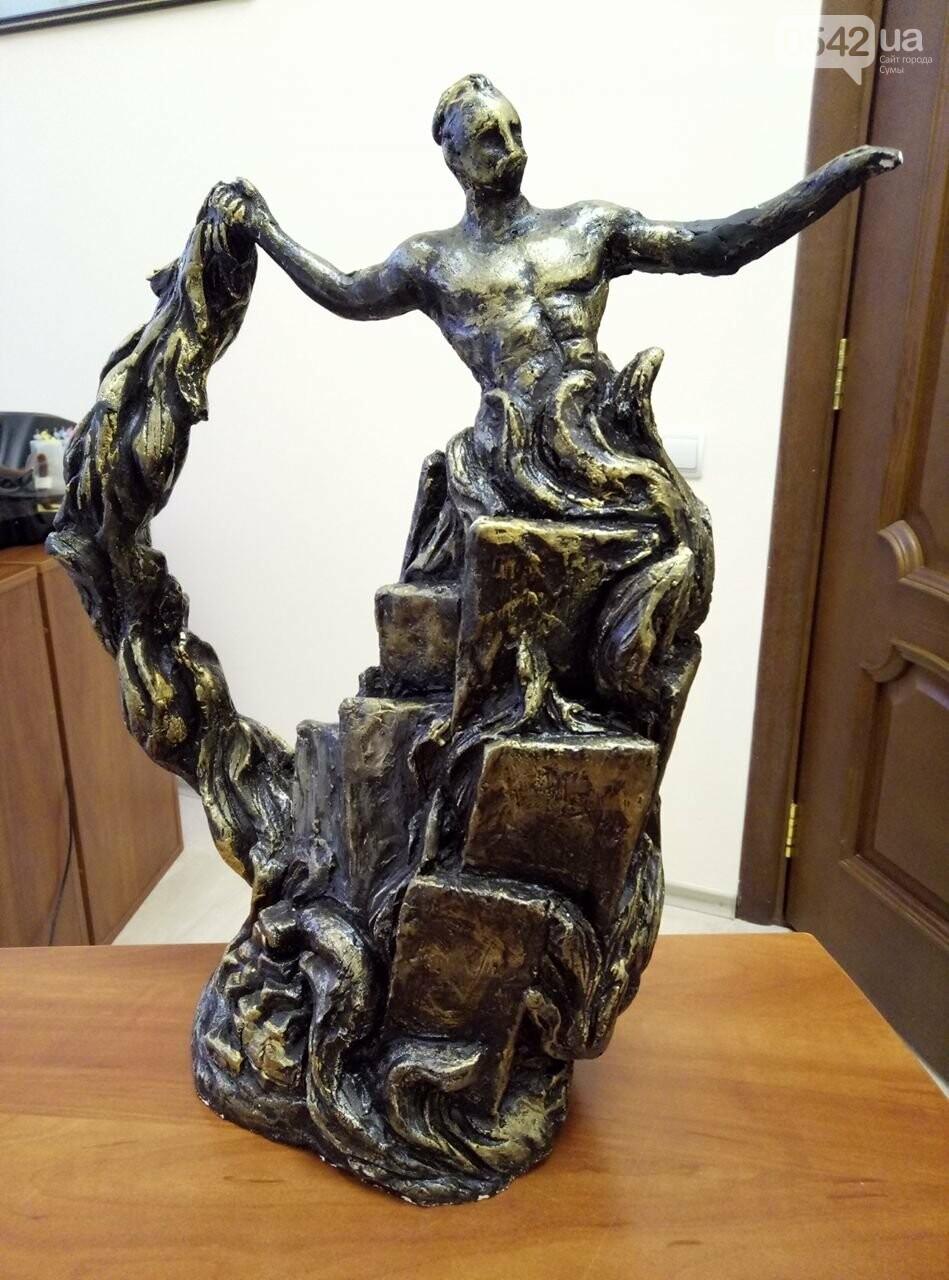 Памятник Героям Небесной Сотни в Сумах обещают установить ко Дню города, фото-1