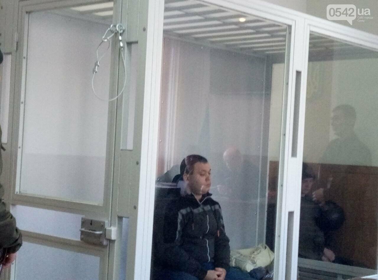 В Сумах апелляционный суд оставил под стражей менеджера компании, подозреваемого в финансировании терроризма, фото-1