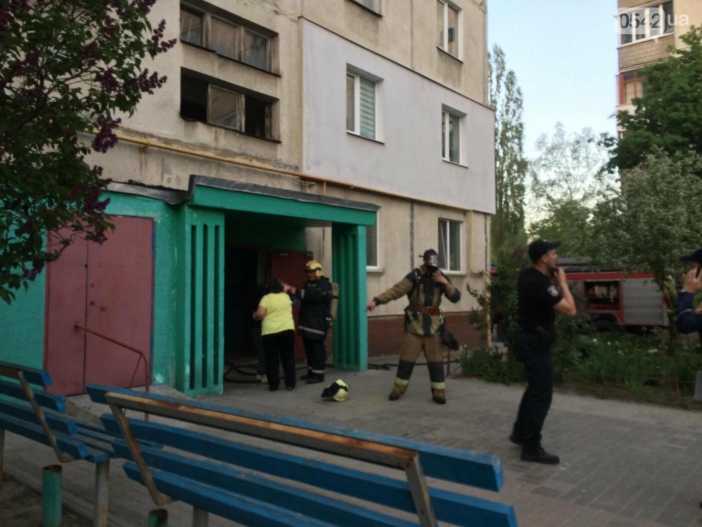 В Сумах горела квартира в многоэтажке, фото-1