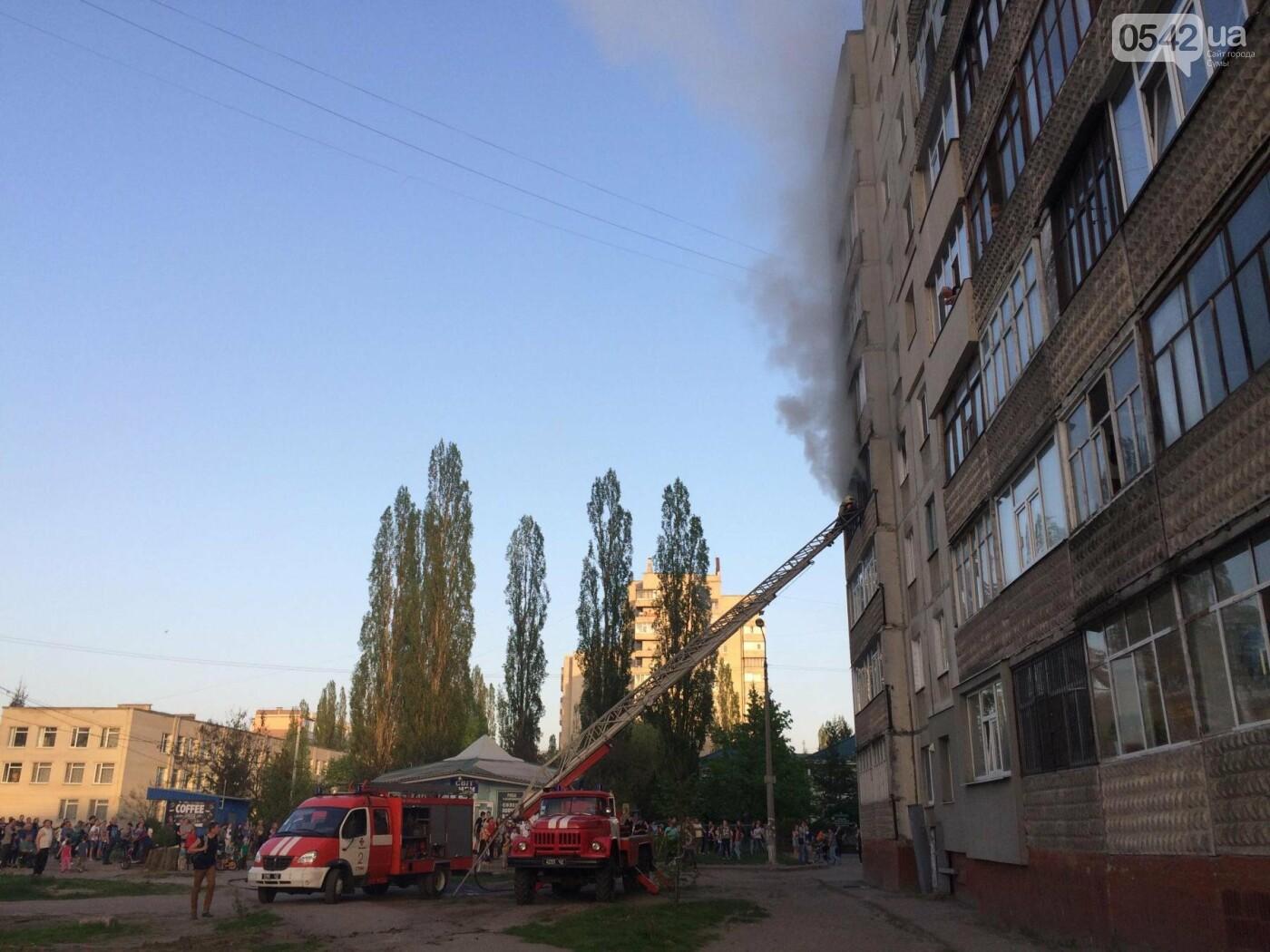 В Сумах горела квартира в многоэтажке, фото-4