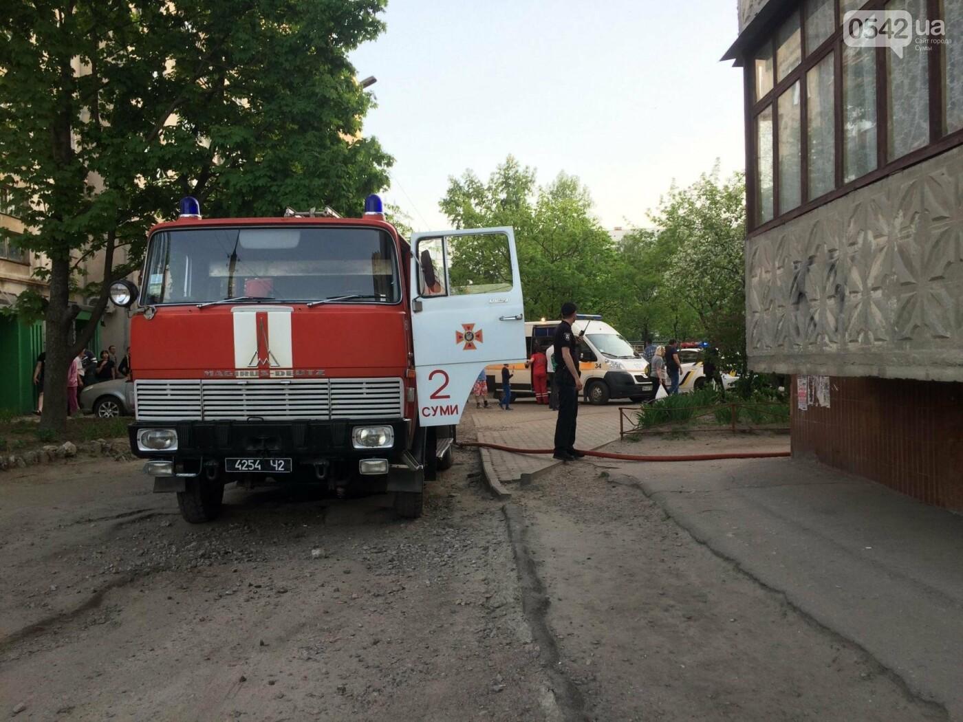 В Сумах горела квартира в многоэтажке, фото-12