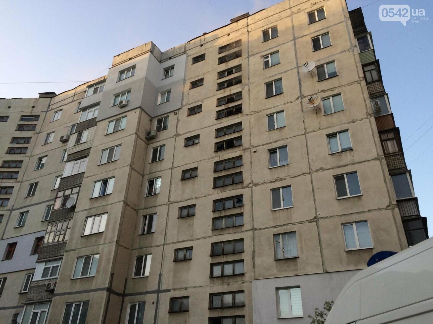 В Сумах горела квартира в многоэтажке, фото-3