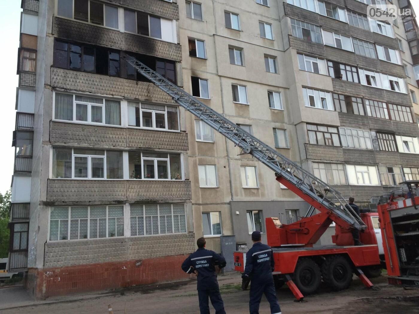 В Сумах горела квартира в многоэтажке, фото-2