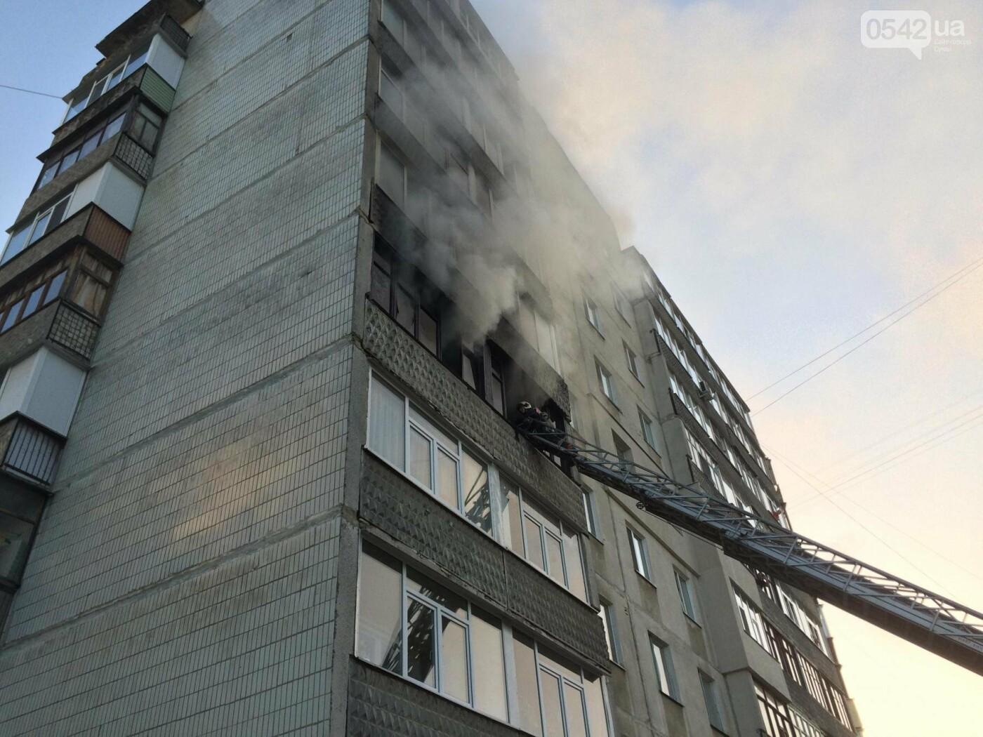 В Сумах горела квартира в многоэтажке, фото-9