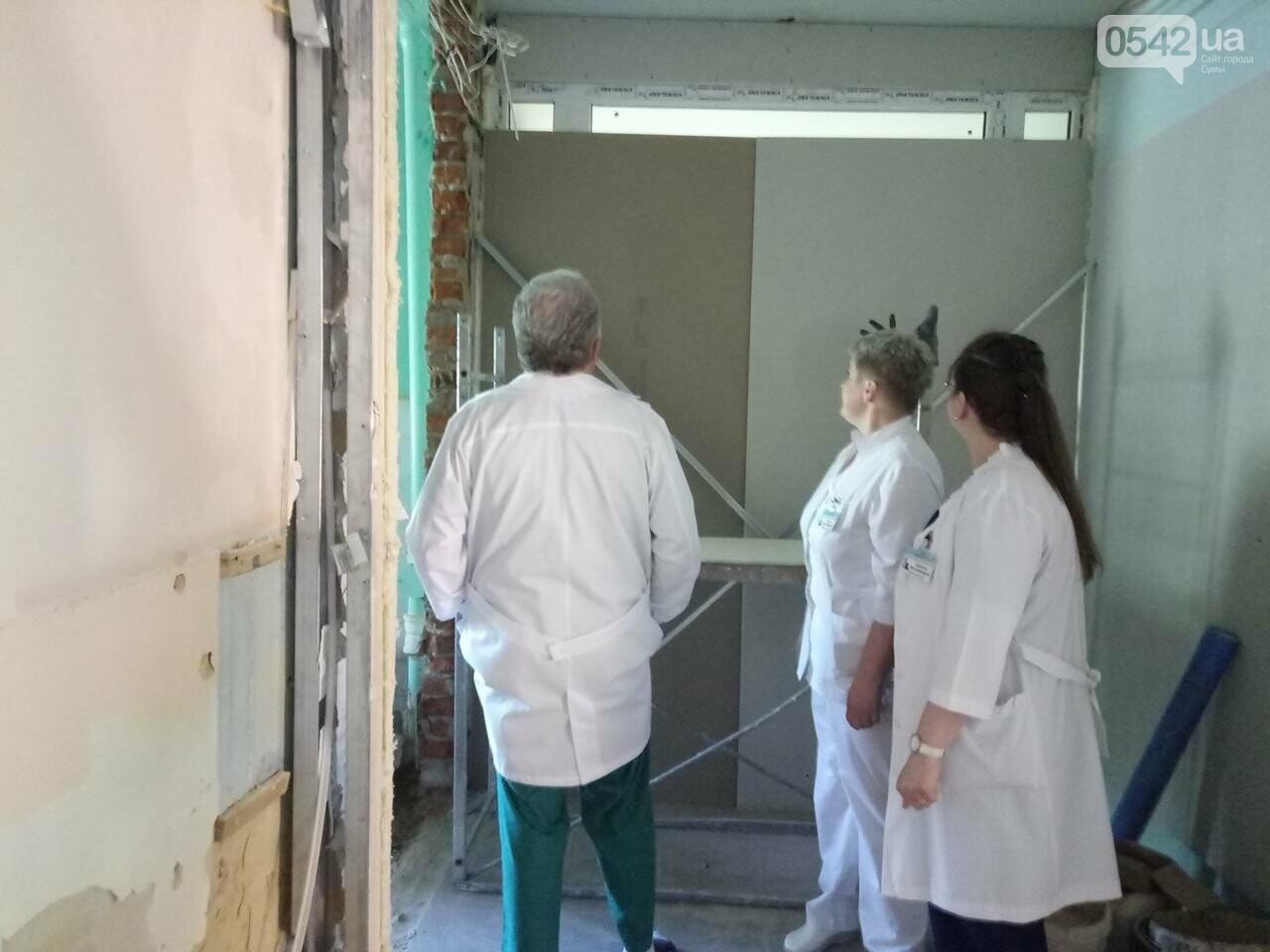 В Сумах продолжают модернизировать детскую больницу, фото-5