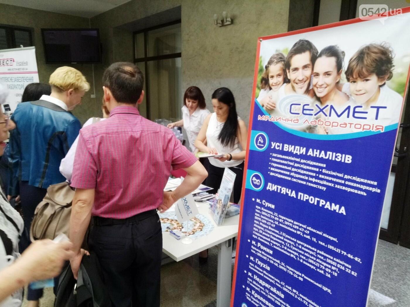В Сумах состоялся форум, посвященный актуальным вопросам использования современных методов лабораторной диагностики , фото-10