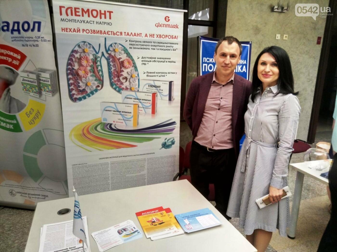 В Сумах состоялся форум, посвященный актуальным вопросам использования современных методов лабораторной диагностики , фото-3
