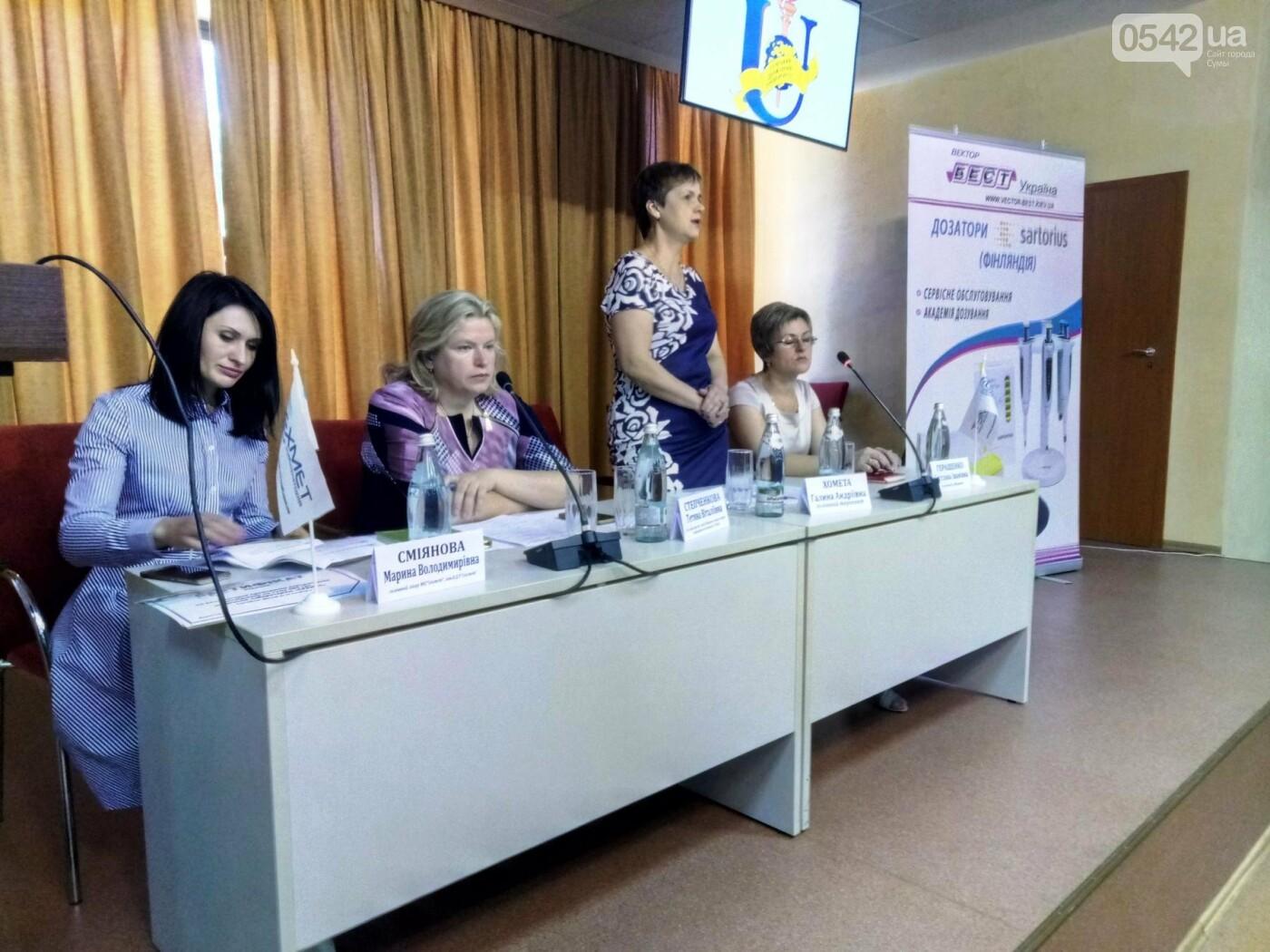 В Сумах состоялся форум, посвященный актуальным вопросам использования современных методов лабораторной диагностики , фото-6