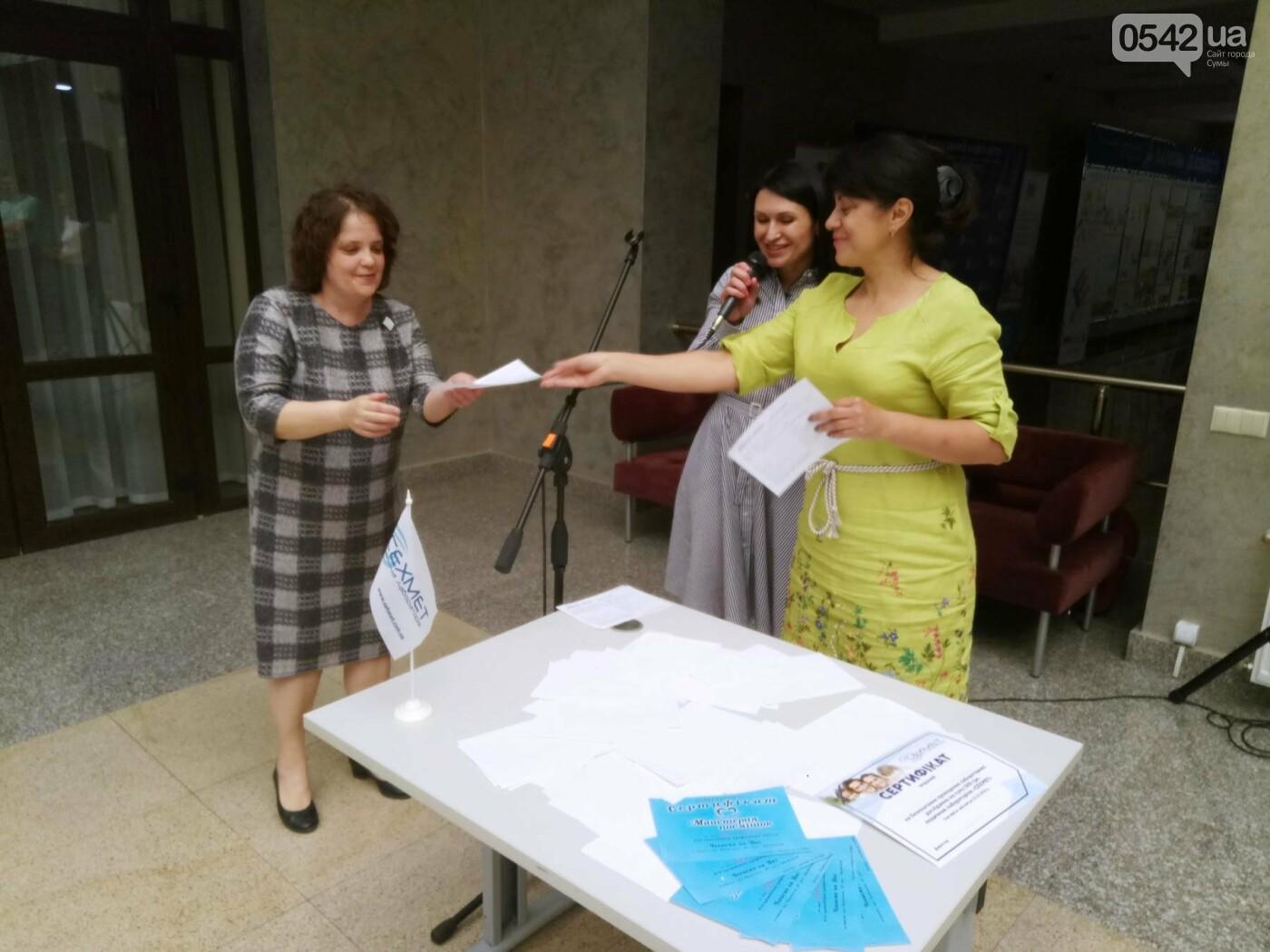 В Сумах состоялся форум, посвященный актуальным вопросам использования современных методов лабораторной диагностики , фото-11