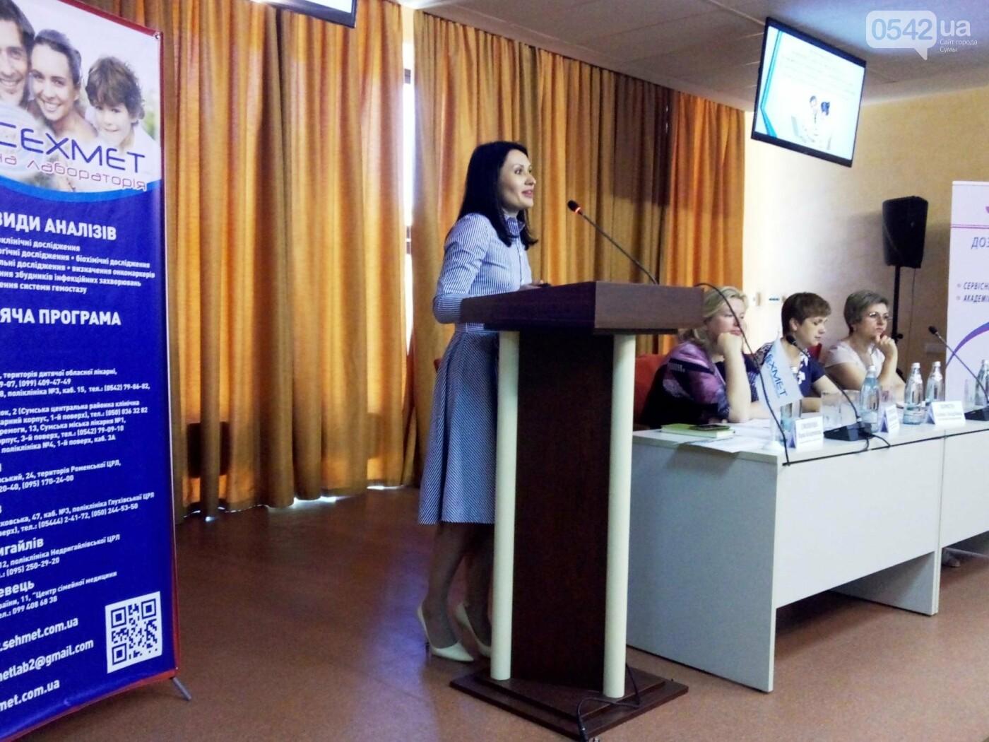 В Сумах состоялся форум, посвященный актуальным вопросам использования современных методов лабораторной диагностики , фото-7