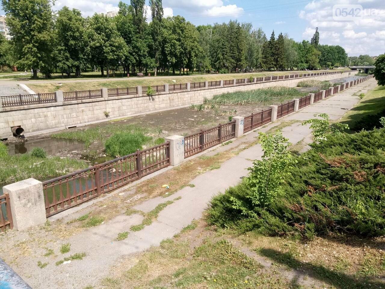 В Сумах подписали договор на разработку проекта по очистке реки Сумка, фото-1