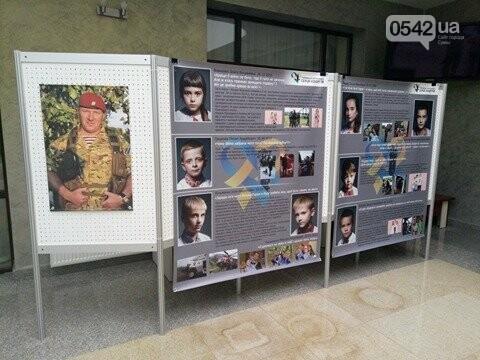 В Сумах открылась фотовыставка, посвященная детям погибших героев, фото-1