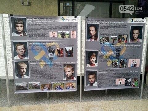 В Сумах открылась фотовыставка, посвященная детям погибших героев, фото-2
