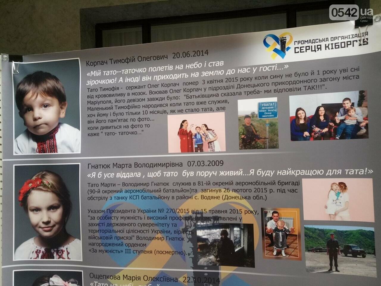 В Сумах открылась фотовыставка, посвященная детям погибших героев, фото-4