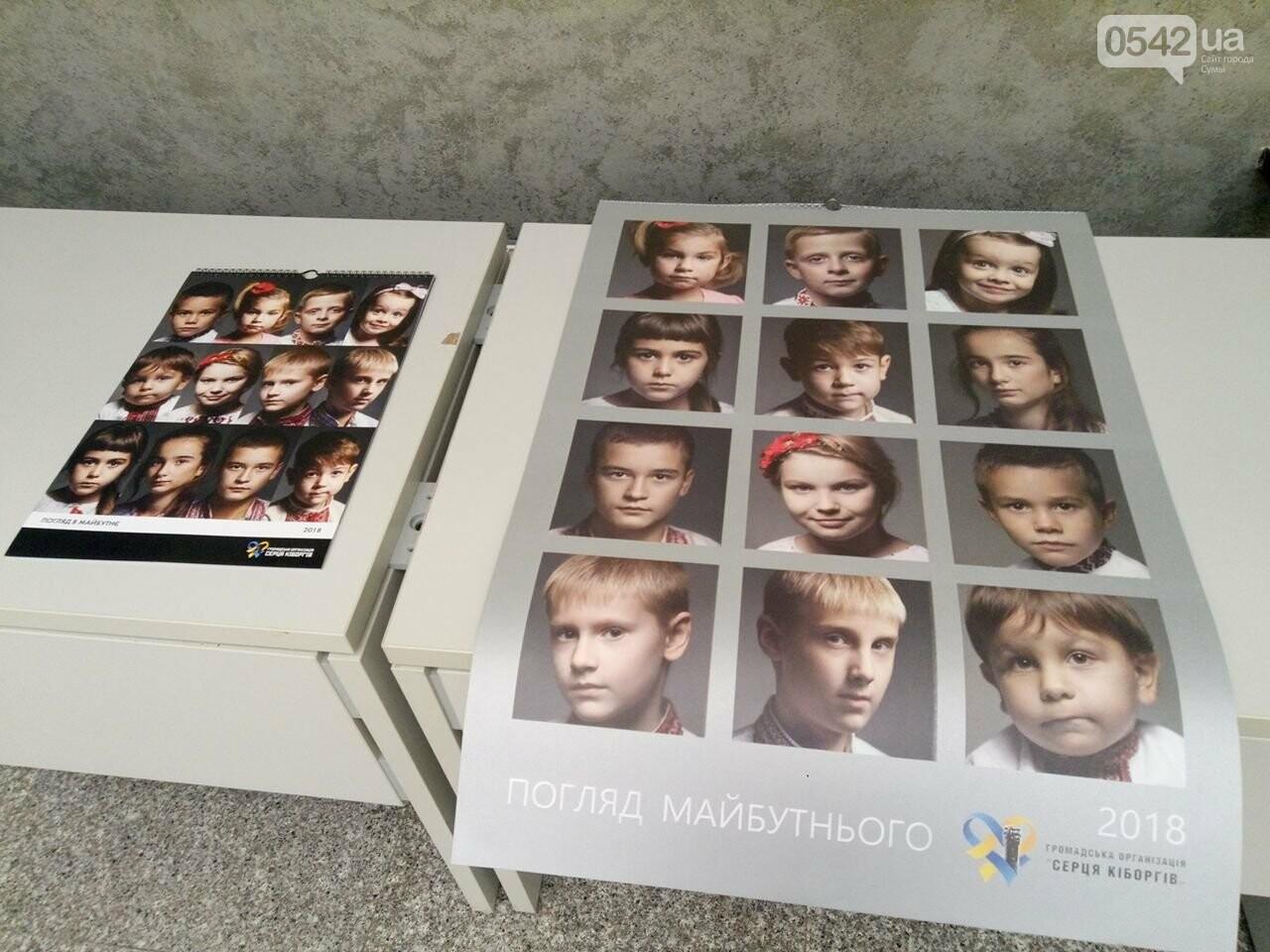 В Сумах открылась фотовыставка, посвященная детям погибших героев, фото-3
