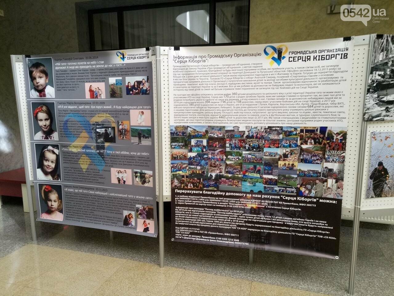 В Сумах открылась фотовыставка, посвященная детям погибших героев, фото-7