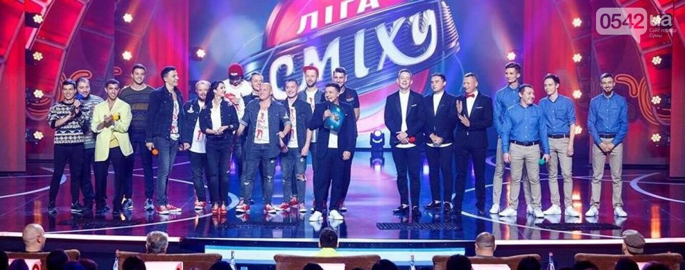 Команда СумГУ – финалист  «Лиги смеха» на «1+1», фото-2
