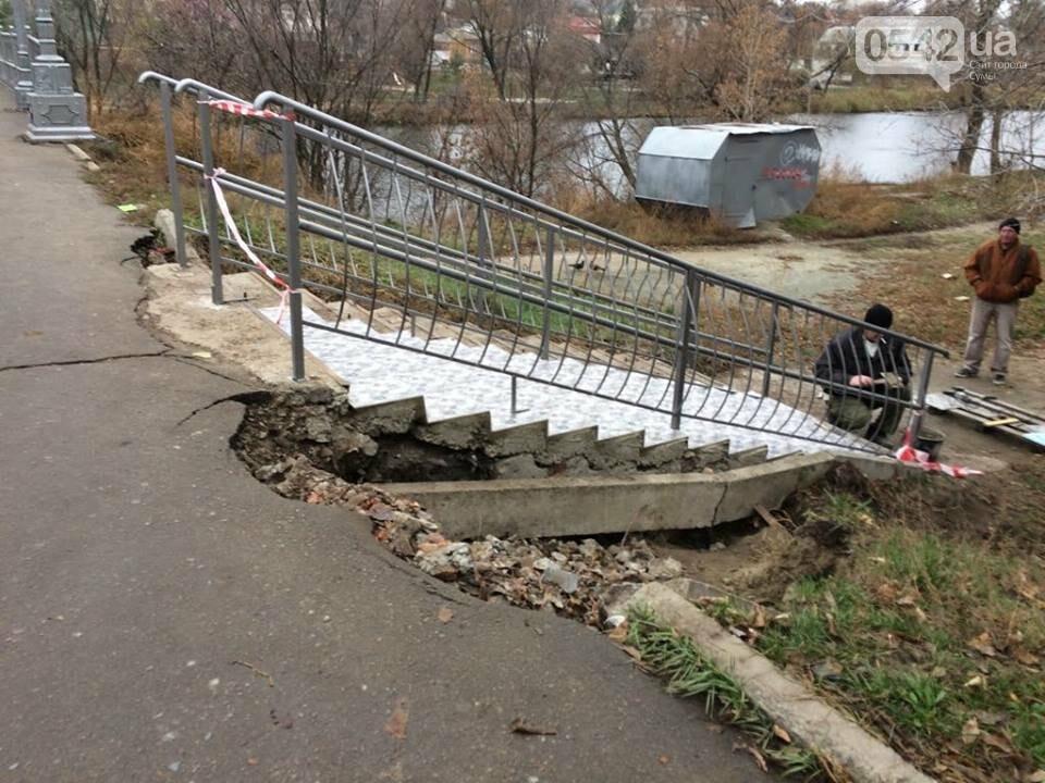 В Сумах ремонтируют мост возле «Здыбанки» за 200000 гривен, фото-2