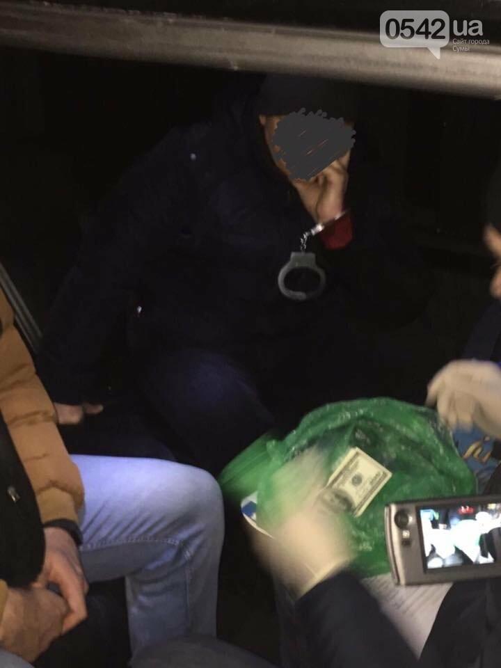В Сумах СБУ задержала местного прокурора на взятке (ФОТО), фото-1