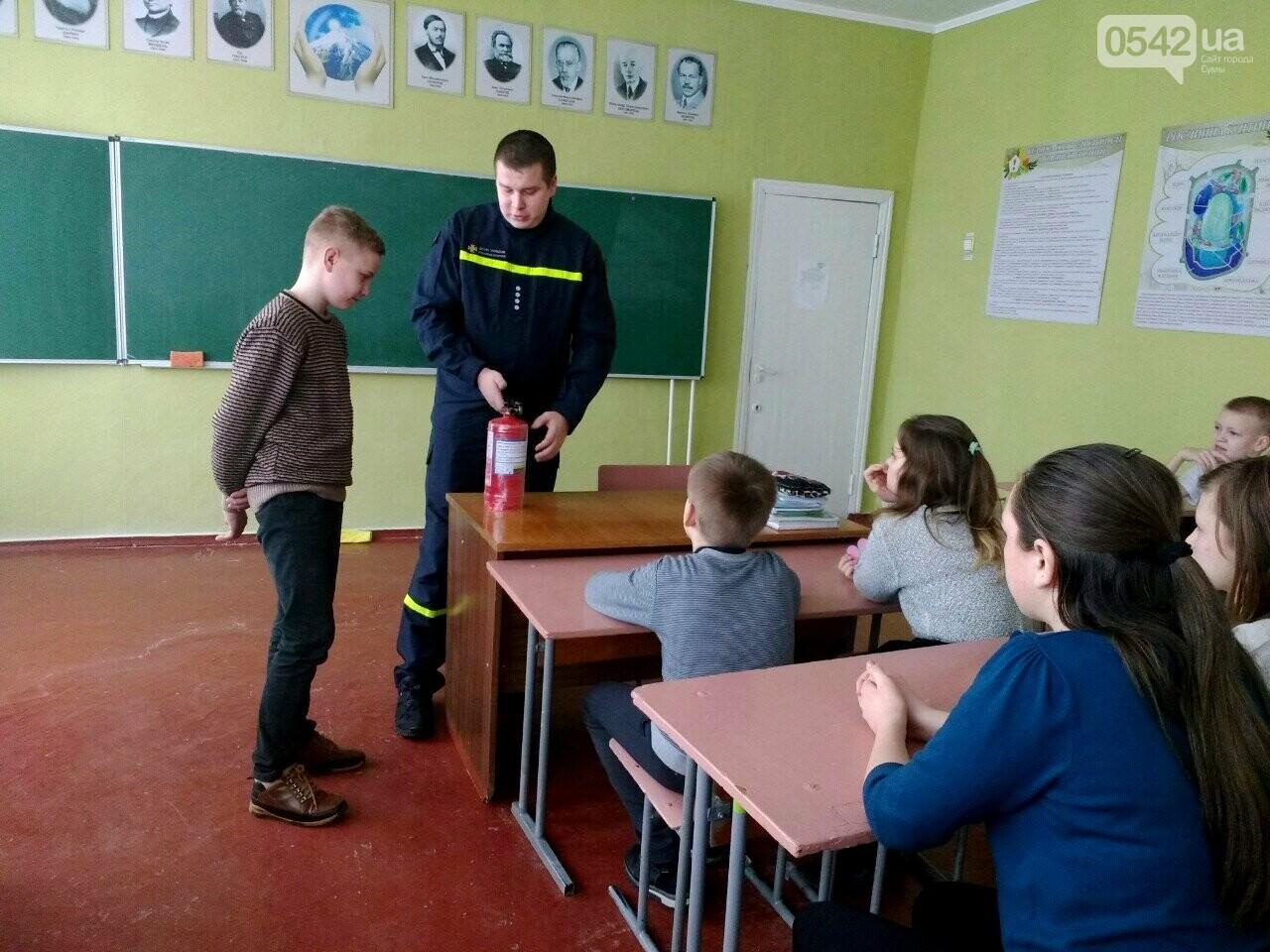 Сумской район: спасатели учили школьников правилам пожарной безопасности (ФОТО), фото-1