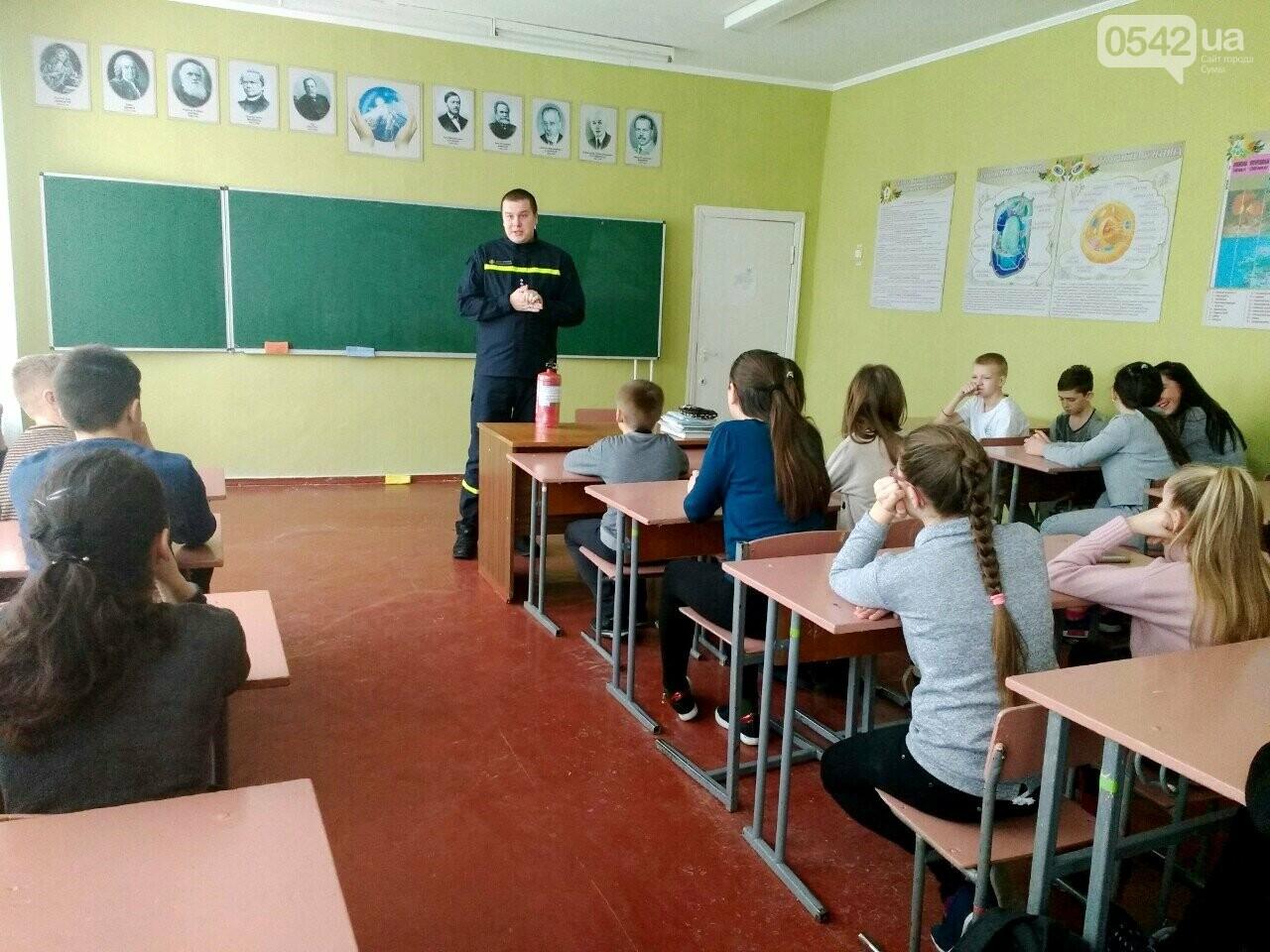Сумской район: спасатели учили школьников правилам пожарной безопасности (ФОТО), фото-2