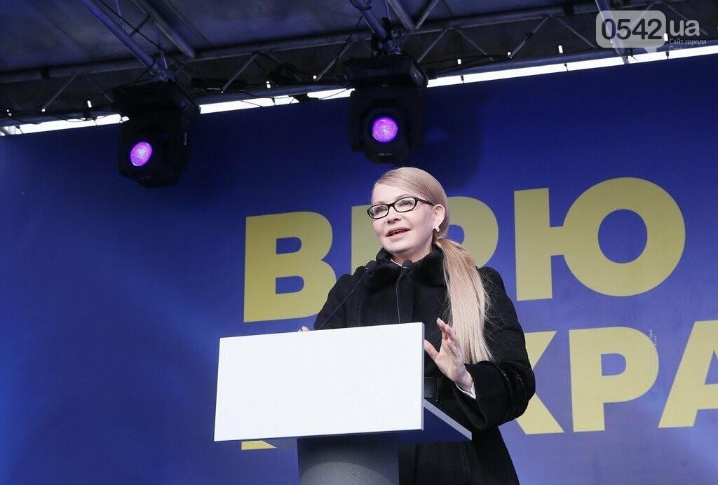 Тимошенко намерена поднять доходы украинцев до уровня Польши, фото-1