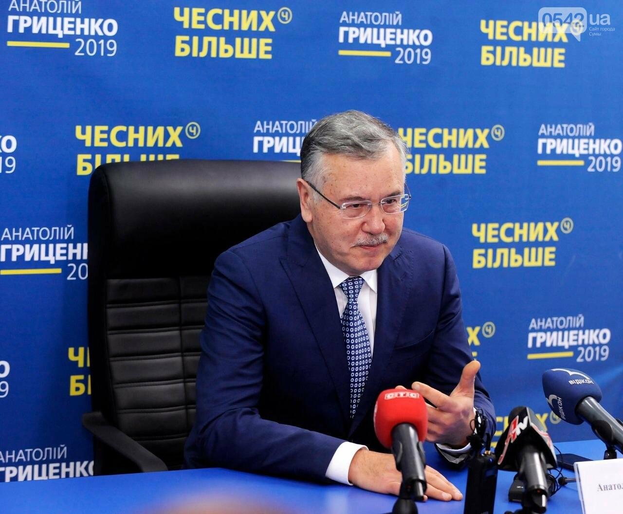 «Комунальні платежі не мають перевищували 15% від доходу родини», - Анатолій Гриценко у Сумах, фото-1
