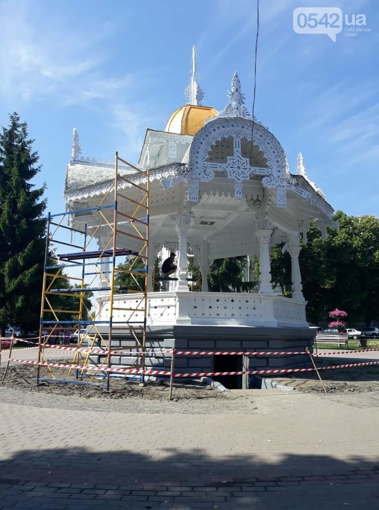 У Сумах реставрують Альтанку, фото-1