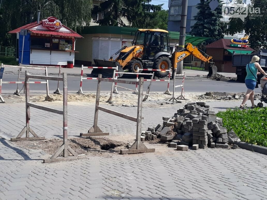 У Сумах ремонтують дорогу на Іллінській , фото-1