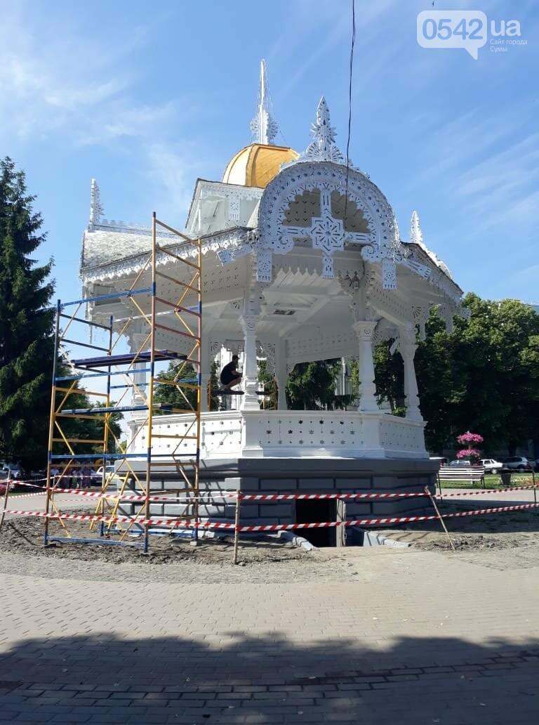 У Сумах реставрують Альтанку, фото-2