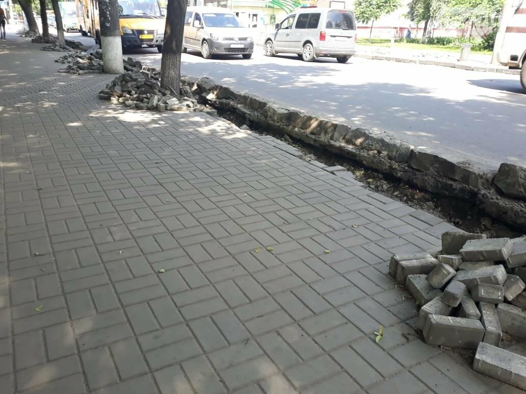 У Сумах ремонтують дорогу на Іллінській , фото-2