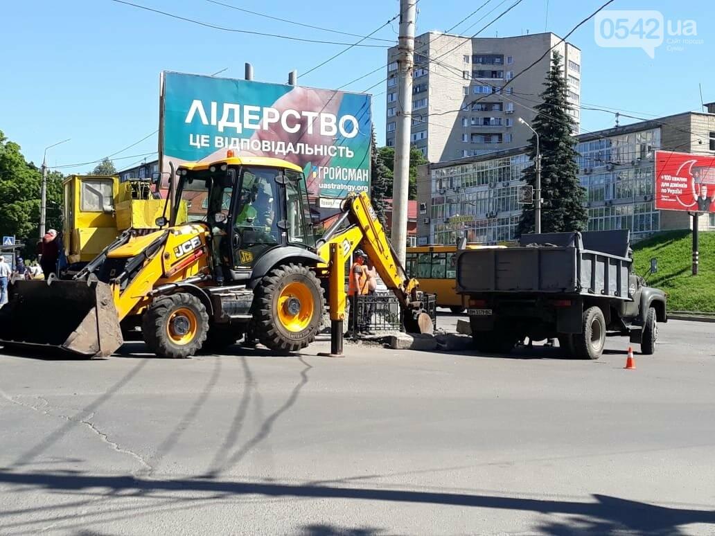 У Сумах розпочався ремонт по вулиці  Горького, фото-1