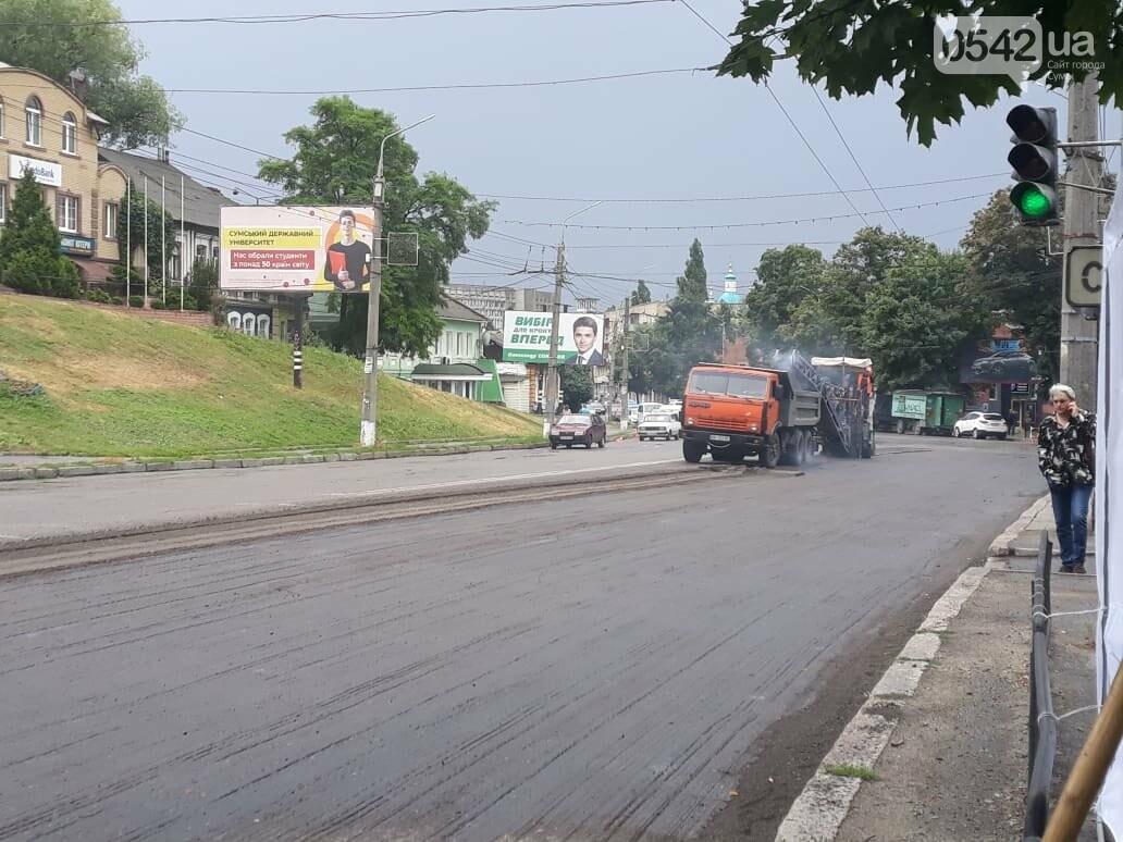 У Сумах ремонтують вул. Горького, фото-1