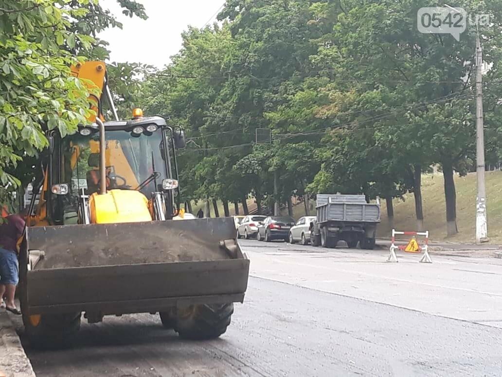 У Сумах ремонтують вул. Горького, фото-2
