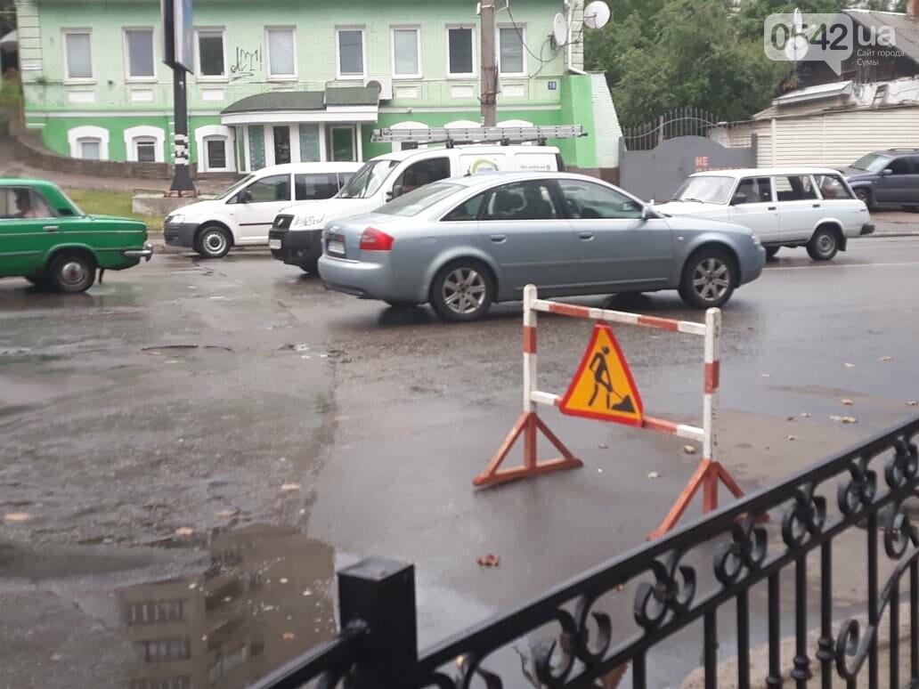 У Сумах ремонтують вул. Горького, фото-3