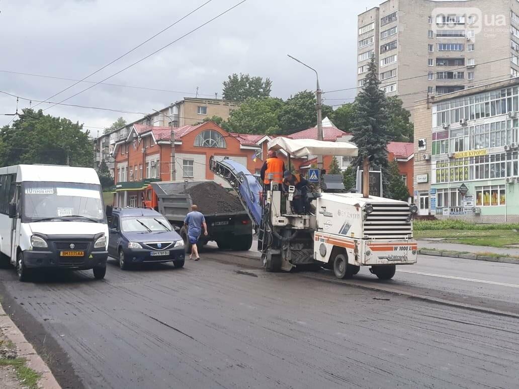 У Сумах ремонтують вул. Горького, фото-5