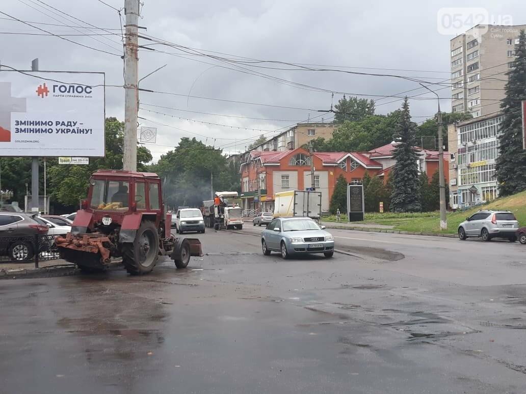 У Сумах ремонтують вул. Горького, фото-6