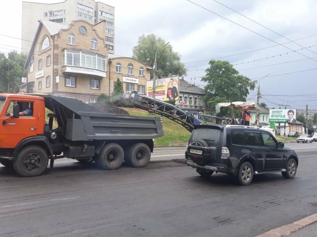 У Сумах ремонтують вул. Горького, фото-7
