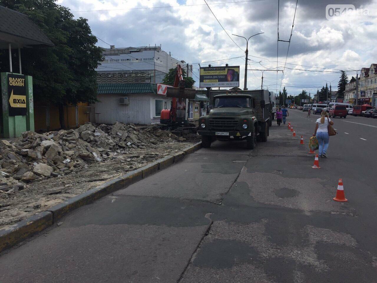 У Сумах ремонтують тротуар по вул. Набережній р. Стрілки, фото-1